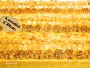 san michele cake bagnacavallo