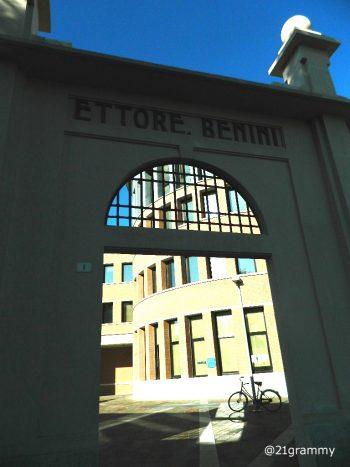 folì emilia romagna ettore benini atrium